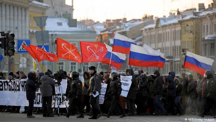 Demonstration russischer Oppositioneller Ende 2012 in St. Petersburg (Foto: AFP/Getty Images)