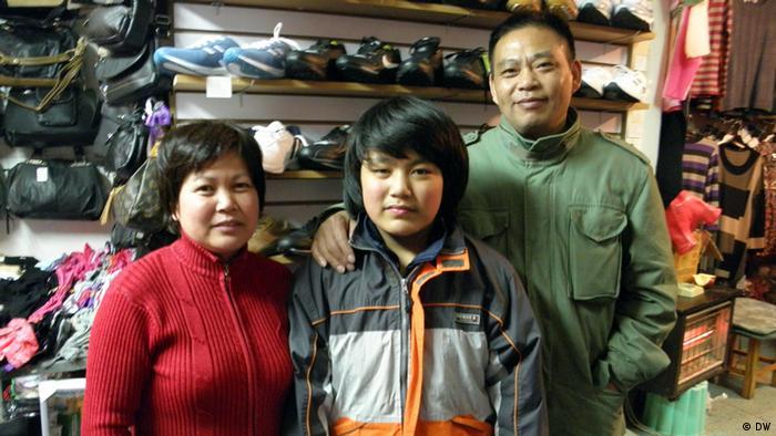 Porodica Vu u Banjoj Luci
