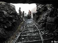 中国的一个矿井口