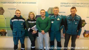 Немецкий стажер на российском заводе