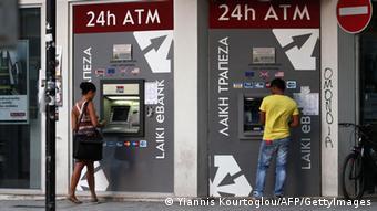 Πτώχευση αναγκάστηκε να κηρύξει η Λαϊκή Τράπεζα στη διάρκεια της κρίσης