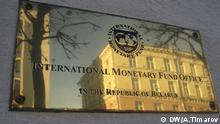 Republik Belarus IWF Schild