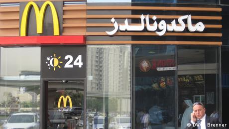 A McDonald's store in Dubai.