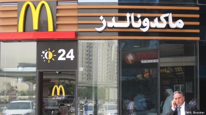 Islamische Länder und Globalisierung McDonald's in Dubai