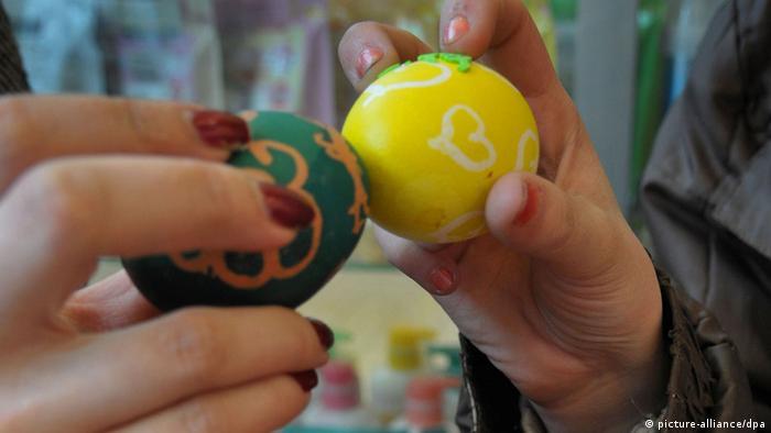 Гра з яйцями