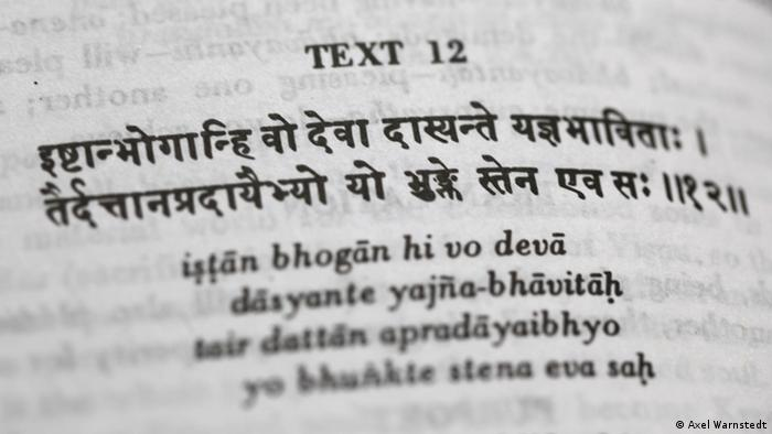 The Bhagavad Gita, one of Hinduism's holiest texts