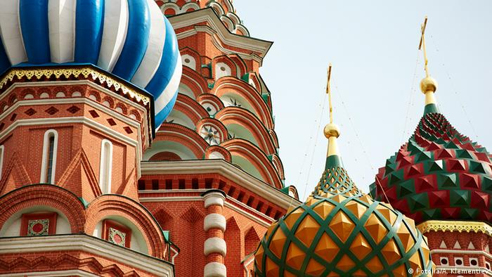 part of oldest and famous Russian church, selective focus on nearest part. Alexey Klementiev - Fotolia 27832194