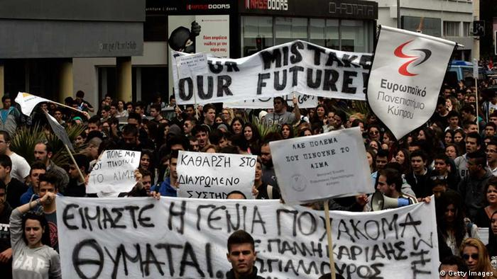 Students protest against austerity measures in front of Cypriot Presidential House (Photo: Milos Bicanski/Getty Images)