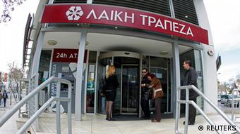 Οι τράπεζες δεν ήταν υγιείς (...) ωστόσο ζημιώθηκαν εν μέρει από την λεγόμενη ευρωδιάσωση