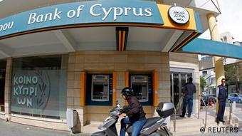 Отделение одного из кипрских банков