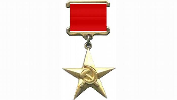 Orden Held der sozialistischen Arbeit