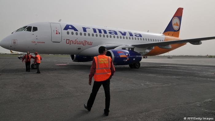 Билеты на самолет в армению armavia сколько процентов за возврат билета на самолет