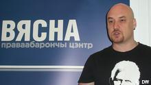 Beschreibung: Eröffnung des neuen Büro von der weißrussischen Menschenrechtsorganisation Vesna Jahr/Ort: 2013 Minsk zugeliefert von: Gleb Gavrik Bild: Korrespondent in Weissrußland Artur Smirnov