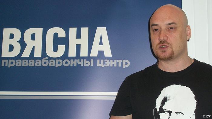 Заместитель председателя центра Весна Валентин Стефанович