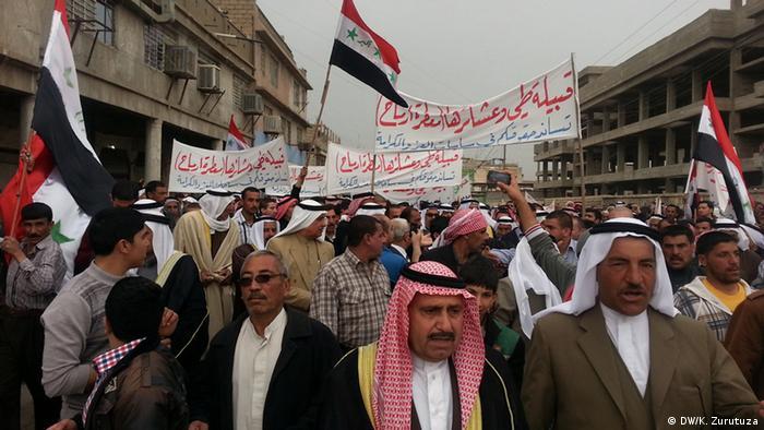 people demonstrating Copyright: DW/K. Zurutuza