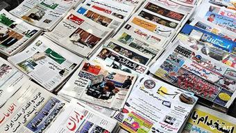 Iranische Zeitungen (Foto: Fars)