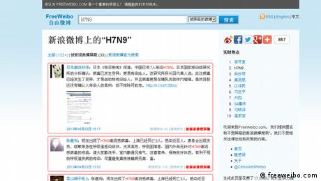 Screenshot der Internetsite freeweibo.com/weibo/H7N9