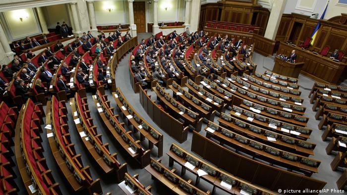 Заседание в Верховной раде
