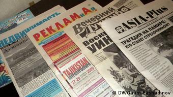 Таджикские газеты