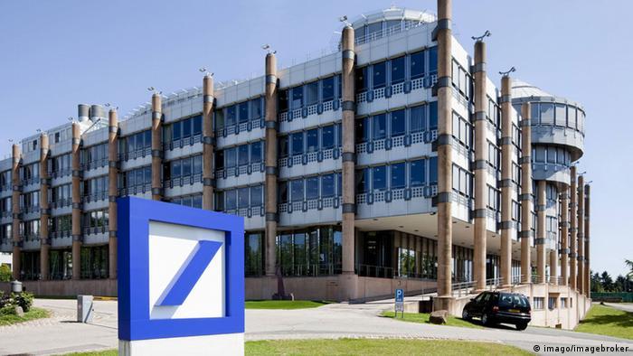 Deutsche Bank в Люксембурге
