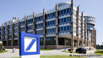 Das Gebäude der Deutschen Bank von dem Architekten Gottfried Böhm in Luxemburg. (Foto: imago/imagebroker)