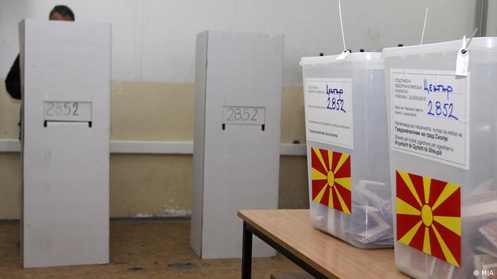 Izborne kutije u Makedoniji