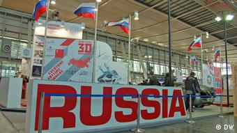 A banner with RUSSIA written on it (c) DW