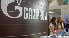 Hannover Messe 2013: Stand von Gazprom *** Deutsche Welle, Roman Goncharenko, 8. April 2013