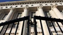 Bulgarien Gerichtshof Sofia Gericht