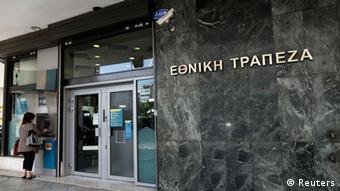 Διαφωνία για τις ανάγκες των ελληνικών τραπεζών