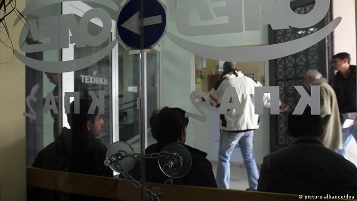 Arbeitslosigkeit in Griechenland