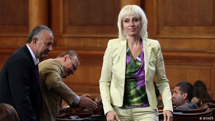 Bulgarien Petia Raeva Partei der türkischen Minderheit
