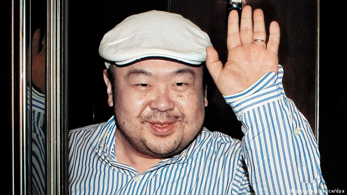 Kim Jong Nam (picture-alliance/dpa)