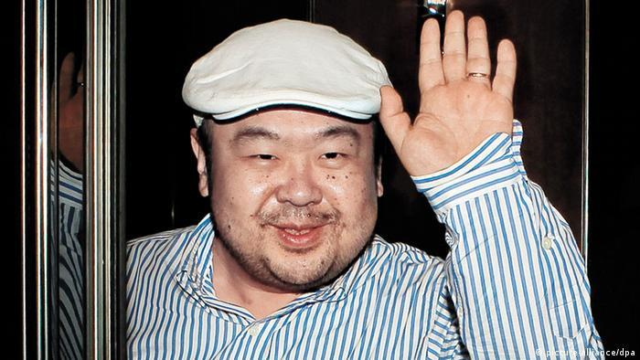 Kim Jong Nam, Bruder von Nordkoreas Diktator Kim Jong Un (picture-alliance/dpa)