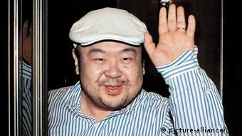 Kim Jong Nam, brother of North Korean dictator Kim Jong Un