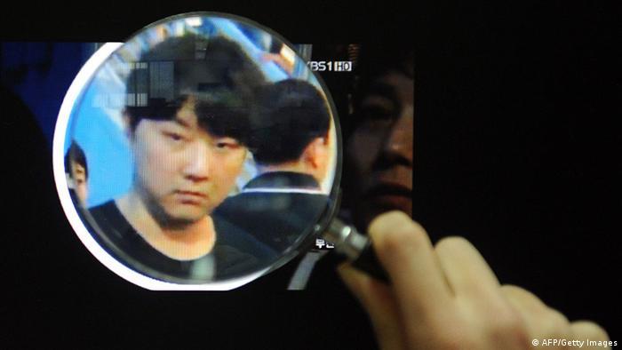 Kim Jong Chol, Bruder von Nordkoreas Diktator Kim Jong Un (AFP/Getty Images)