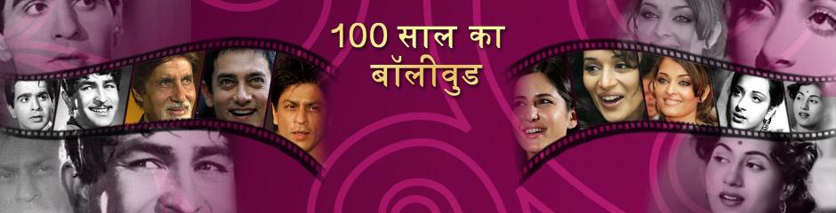 Themenheader 100 Jahre Bollywood 2013_04_12_TH_Bollywood-03a.jpg