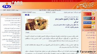 Screenshot der Seite Farsnews.ir