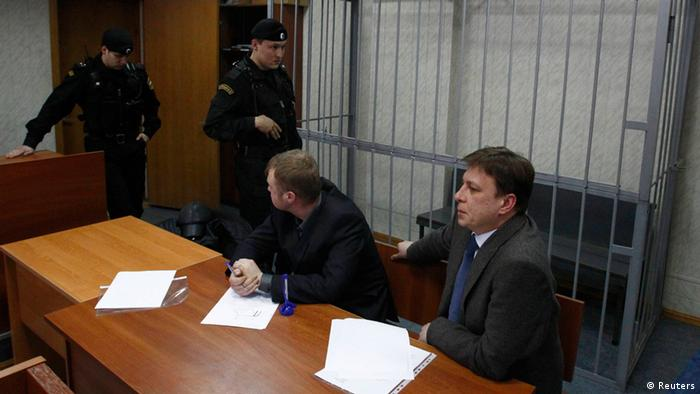 Sergei Magnitski russischer Anwalt gestorben im Gefängnis