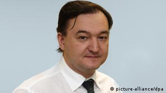 Сергей Магнитский (фото из архива)