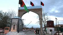 Afghanistan Ghazni Capital of Islamic Culture in 2013 (DW)
