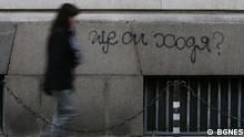Graffitis in Sofia, Bulgarien. Die Bilder sind von unserem offiziellen Partner BGNES, der uns die Fotos ohne Einschränkung zur Verfügung stellt.