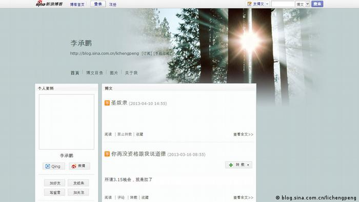 Screenshot Li Chengpeng http://blog.sina.com.cn/lichengpeng