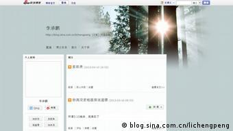 Le blog de Li Chengpeng est accessible à l'adresse http://blog.sina.com.cn/lichengpeng