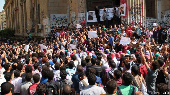Violence in Egyptian Universities reflect wide political polarization. a Photo of students from different universities were rallied in High court of Justice to protest against bullying acts and violence in Universities.