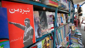 Edition of 'Mein Kampf' in Afghanistan