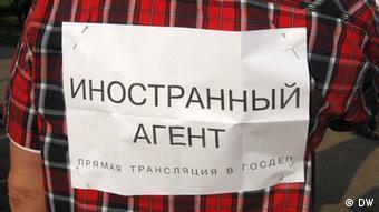 Приколатая к рубашке табличка Иностранный агент