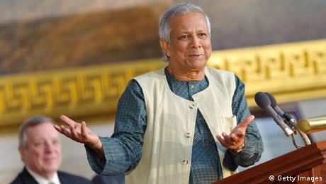 USA - Grameen Bank Muhammad Yunus