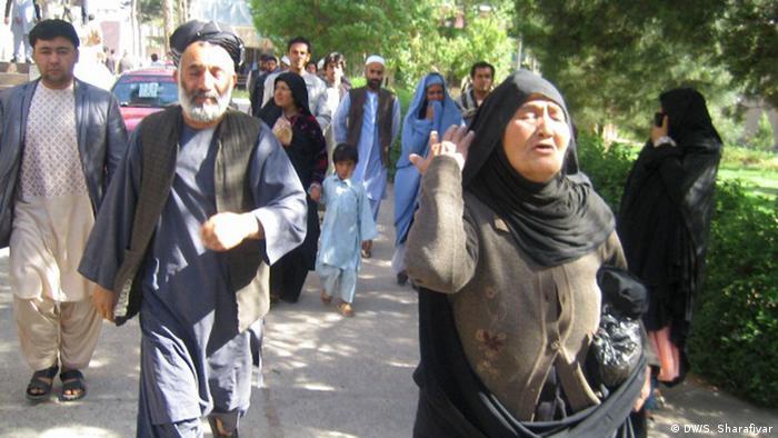 افغان