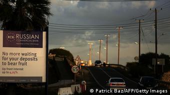 H Teto Shipping έχει έδρα τη Λεμεσό, σύμφωνα με δημοσιεύματα